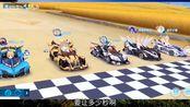 QQ飞车手游擎天雷诺青山最强后追车海神在排位让20秒,后追速度快3弹射甩尾教学