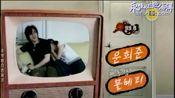[文熙俊][综艺] - 20040719_mnet_99.8_01-04[中字][allforhot.com]