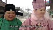 福禄寿三星报喜:蒙面女闯入大牢救人,被官府发现,揭穿阴谋