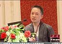 """""""越界-数码·工艺美术论坛""""在上海举行[东方午新闻]"""