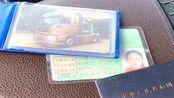 卡车女司机换了辆新卡车,把驾驶证拿出来晒晒,瞧那股嘚瑟劲