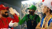 【波多黎各嘻哈歌手】Jon Z, ejo, Luigi 21 Plus新单 - Embuste