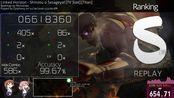 Epiphany | Linked Horizon - Shinzou o Sasageyo! [TV Size] [Titan] +HD,DT 99.67%