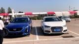 凯迪拉克旗舰车型CT5,和奥迪A4比起来简直稳赢!