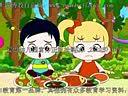 绥化市爱盟幼儿园全集视频免费下载地址