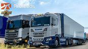 欧洲卡车模拟2:早点30分 | 2019/11/9直播录像