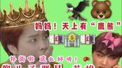 【NCT127】【英雄速翻】你以为是武林比拼吗?李小龙和甄子丹你的首选是什么??我大声的告诉你:我选李马克!!全网最绝美帅气英雄翻唱 战歌起 英雄联盟驾到!