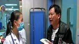 急诊室里看人生:口角纷争17岁少年生命垂危