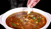 一道可以吃得全身冒汗的传统美食,看看大厨是如何制作的——襄阳胡辣汤