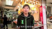 香港人:香港烧腊档每周向长者派饭 80后老板亏本都在坚持