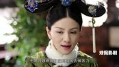 魏嬿婉被害流产,两个细节证明是纯妃干的,纯妃痛哭:我错了!