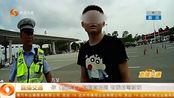 无知男子花600元买假驾驶证上路,结果被交警一眼看穿