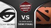 Secret + MATUMBAMAN vs Toaster oven! DreamLeague Leipzig Major 2019 EU OQ Dota 2