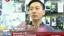 内地游客在香港80万买下82部iphone4S www.hao123f.com