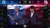 KPL王者荣耀直播录像2019-10-04 2时43分--7时51分 预告4日18时 EDG.M vs TES