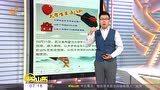 武汉 大学毕业生购房可打八折 凭毕业证可落户
