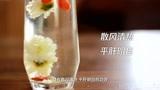 枸杞和菊花能一起泡水喝吗