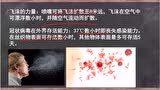 2020年泽成兽医教育公开课(三)