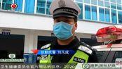 黔西南州:女孩晕倒路边 交警紧急送医
