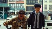 五分钟看完《唐人街探案2》——王宝强刘昊然纽约玩转五行