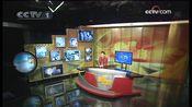 2008年12月27日CCTV-1《道德观察(周播版)》开场+结尾