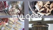 J#VLOG52 我的生活。 办公午餐吃什么?红豆年糕汤、饺子、虾仁肠粉