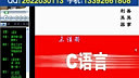 c语言程序设计 视频教程 全套到www.daboshi.com 西北工业大学