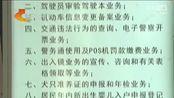 系统维护 河北省交管暂停办理各项交管业务