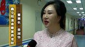 吉林省首家细分养老专业认知症照护中心成立