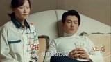 《激荡》陆江涛需要钱,冯力直接转账给他,思齐大发雷霆
