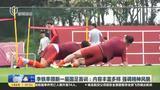上海北京分别举办2021年世俱杯和2023年亚洲杯开幕式