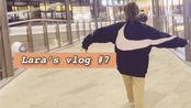Lara's vlog#7|回乡前的改头换面|隐藏在村里的柴火鸡+锅贴玉米饼|2020新年盲盒第一抽!