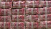 75岁老人银行账户多出200万,挥霍一空后,银行无奈:得还钱啊!