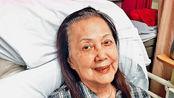 又一著名老艺术家不幸离世,终年78岁!亲人悲痛万分