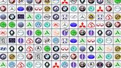 【呆瓜】汽车标志连连看你认识多少标志游戏