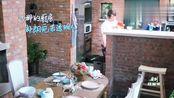 《幸福三重奏2》吉娜的厨房,郎朗宛若透明人