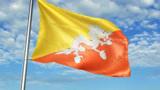 唯一不与中国建交的邻国,至今却用着大清龙旗,他们很穷但很幸福