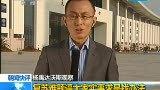 杨禹达沃斯观察:复苏难题逼大家实事求是找办法