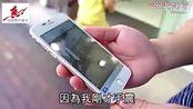 上海苹果6plusiphone6功能介绍
