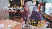 日式牛肉面 石家庄美食指南 长安区 日本菜 踩雷 石门食客3