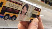 [能年玲奈]香港技术流粉丝CY Ning先生制作的1~3代Hadalabo肌研广告巴士模型&三代目巴士影像