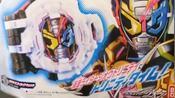 骑士变身器:Zi-O三位一体表头!拥有Geiz和Woz力量的伟大魔王!