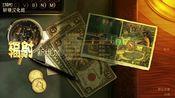 Fallout_ New Vegas 77号避难所居民后代传(尽详细攻略,持续更新ing)
