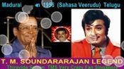 Madurai Veeran 1956 tms Telugu SONG 3