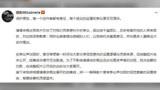 """易烊千玺再陷抄袭风波 宣传片与防弹少年MV雷同!网友:这是一个""""抄玺"""""""