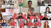 【武汉加油】南京医科大学天元班呈上!