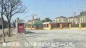 好消息,江苏省教育厅发布三个开学通知,这下家长终于放心了