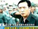 金三角毒枭被移交中方[www.haiersh.com.cn]