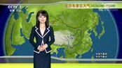 中央气象台:今明两天4月29—30日天气预报,北方大风降温