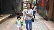 公公婆婆妈妈到幼儿园接瑶瑶,明天是国庆节长假(2018年9月30日星期日下午)(3分34秒)